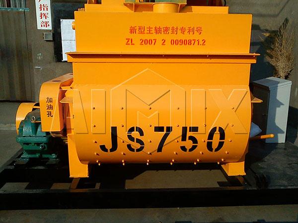 JS750-Горизонтальный-бетоносмеситель