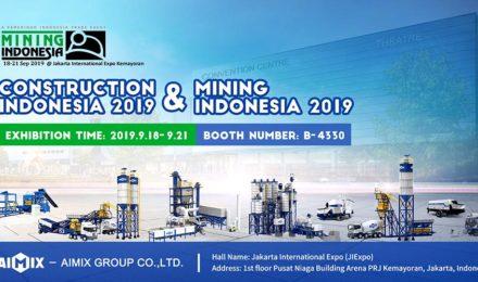 Строительство и горное дело Индонезия 2019